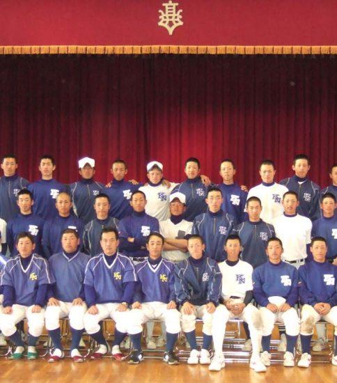 神戸西高校 硬式野球部  2008年度