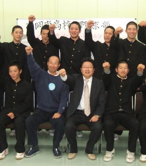 高岡南高校 硬式野球部 2008年度