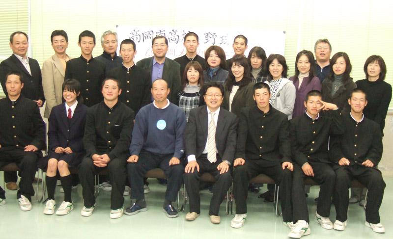 高岡南高校硬式野球部