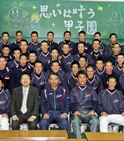 姫路工業高校 硬式野球部 2008年