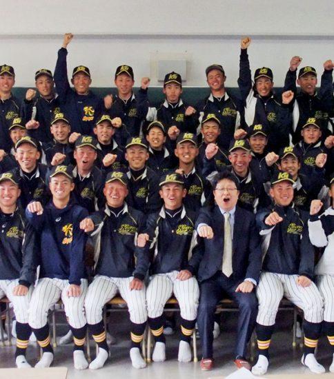 高陽東高等学校 硬式野球部 2016年度