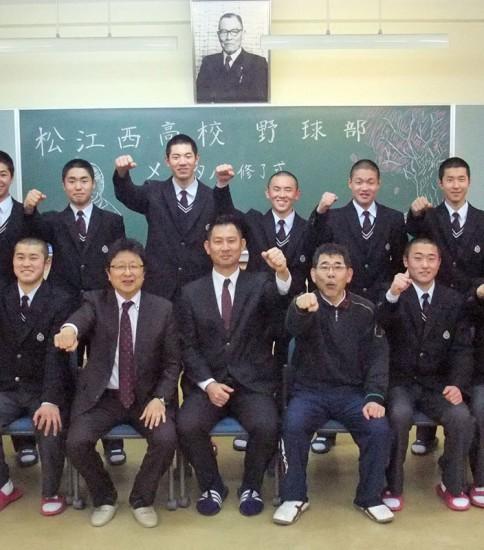 松江西高等学校 野球部 2016年度