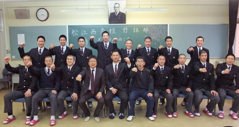 松江西高等学校 野球部2017