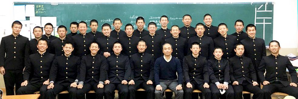 関西高等学校 硬式野球部 3年生