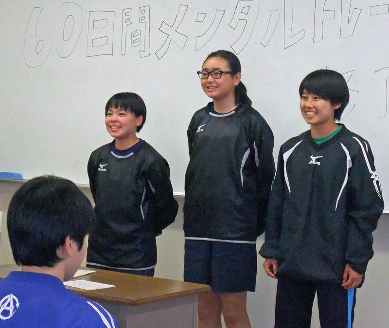 市立名古屋商業高等学校 バレーボール部・ホッケー部 2017