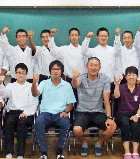 名西高等学校 野球部・サッカー部・弓道部・陸上競技部 2017年度