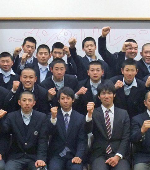 伊香高等学校 硬式野球部 2017年度