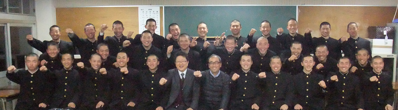関西高等学校 硬式野球部 2017