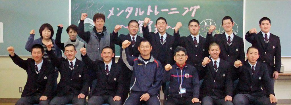 松江西高等学校 野球部 2017