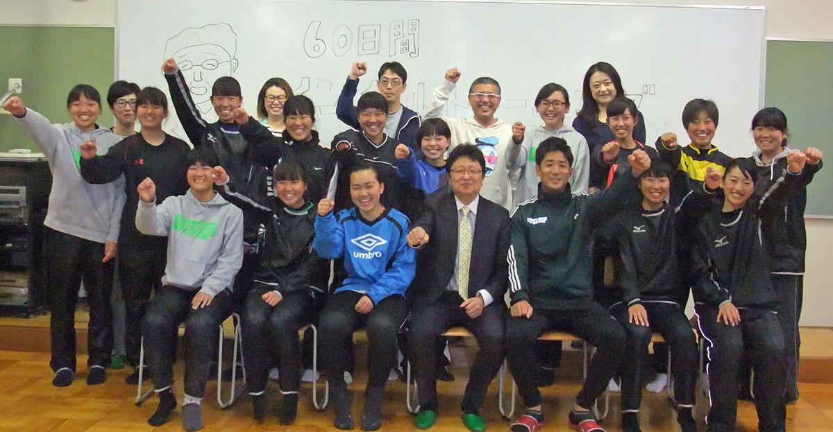 名古屋商業高等学校 ホッケー部 2017年
