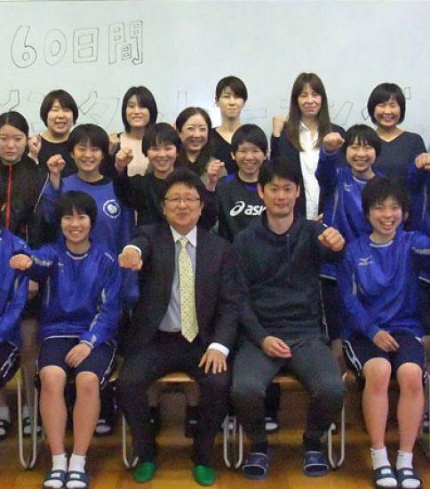 名古屋商業高等学校 バレーボール部 2017年度
