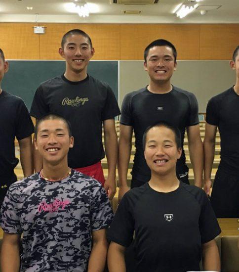 高陽東高等学校 硬式野球部(2・3年生)【セレクトコース】2018年度