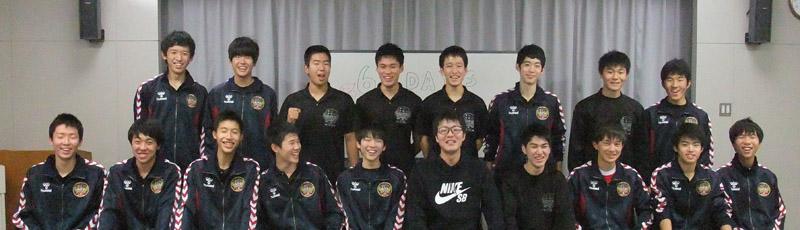 メンタルトレーニング:岐阜東高等学校 ハンドボール部