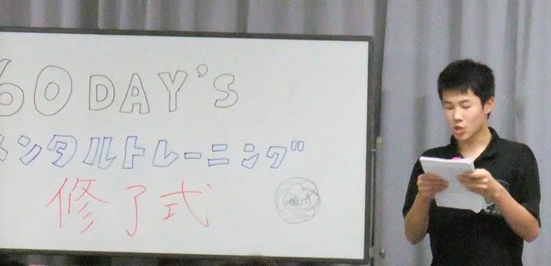 岐阜東高等学校 ハンドボール部