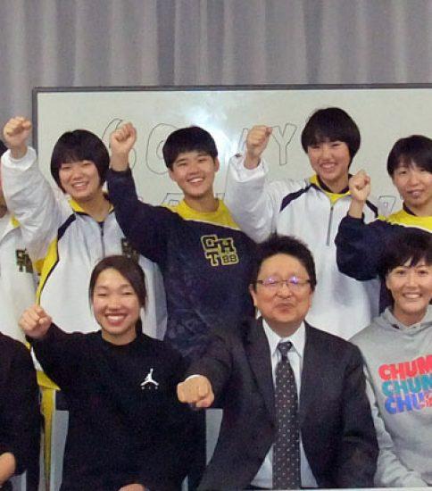 岐阜東高等学校 女子バスケットボール部 2018年度