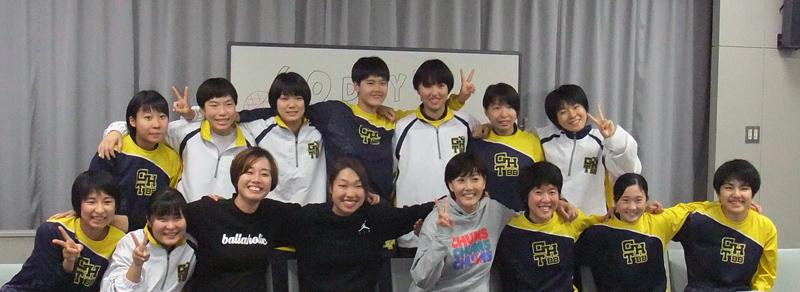 メンタルトレーニング受講:岐阜東高等学校 女子バスケットボール部