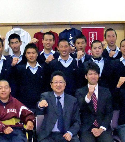 伊香高等学校 硬式野球部  2018年度
