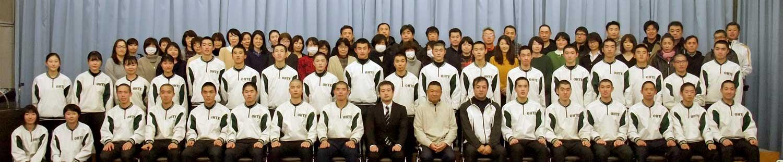 メントレ受講2018長岡大手高等学校 硬式野球部