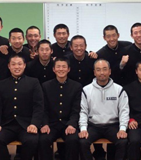 関西高等学校 硬式野球部 アドバンスコース受講生の声  2018年度
