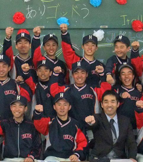 姫路工業高等学校 野球  2018年度