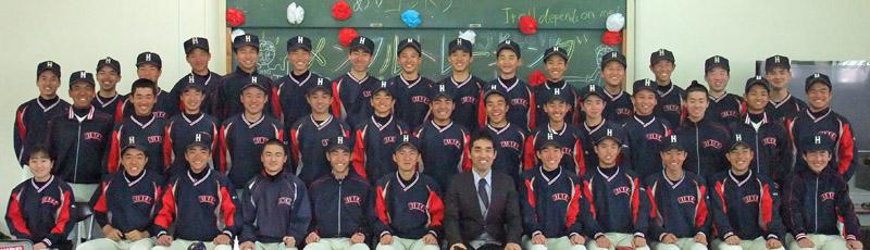 メンタルトレーニング受講:受講姫路工業高等学校野球部2019