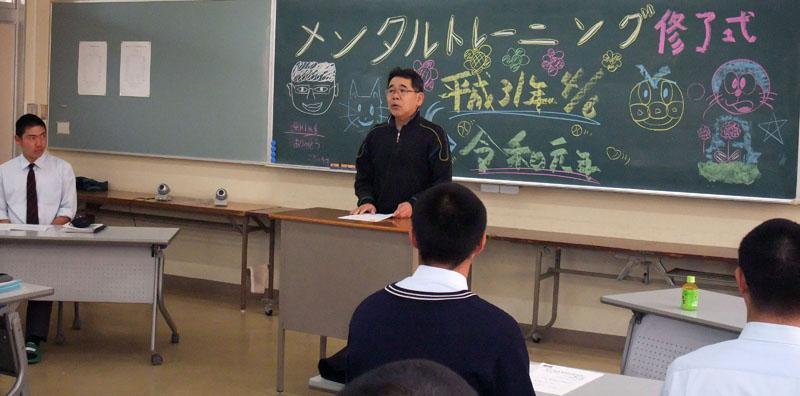 メントレ受講:松江西高等学校 野球部 2019