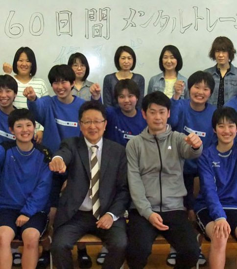 市立名古屋商業高等学校 バレーボール部 2018年度