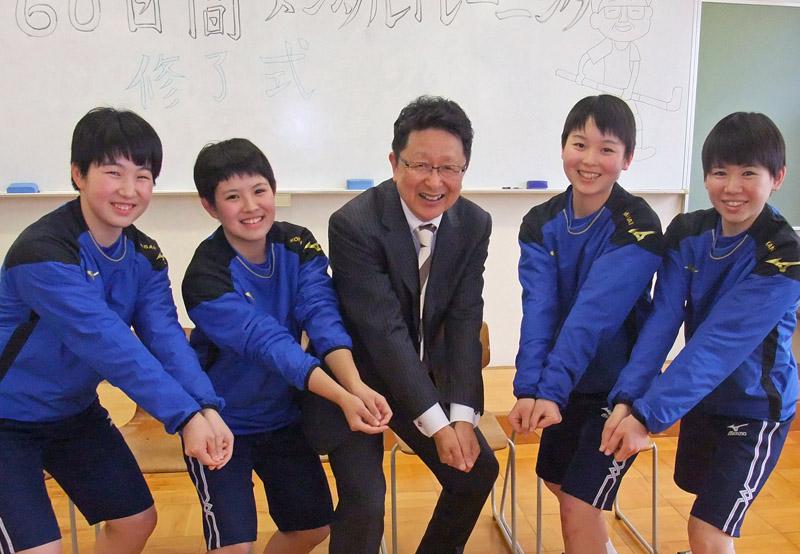 市立名古屋商業高等学校 バレーボール部2019メントレ受講
