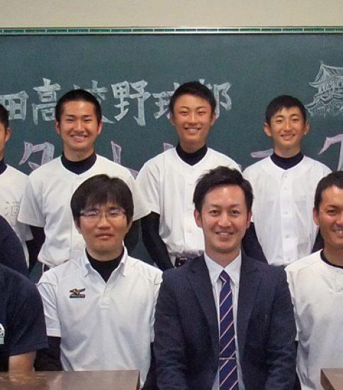 岸和田高等学校 硬式野球部 2019年度