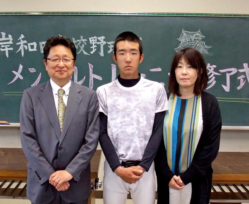 岸和田高等学校 硬式野球部 2019メントレ受講