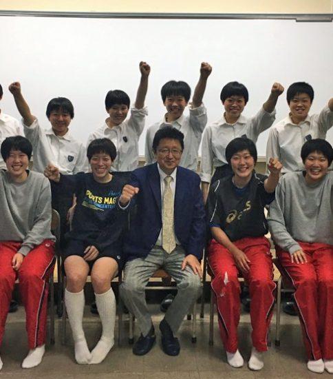松阪商業高等学校 女子バレーボール部 【基礎コース】 2019年度