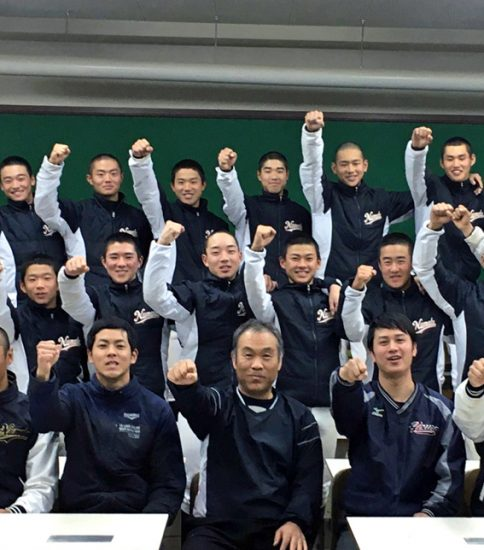 沼田高等学校 野球部  2019年度
