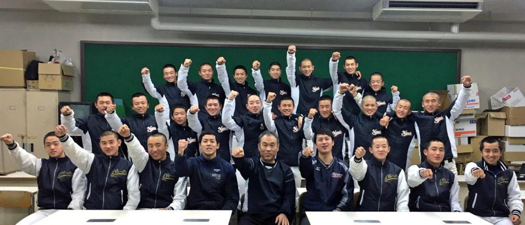 沼田高等学校 野球部部 メンタルトレーニング基礎コース
