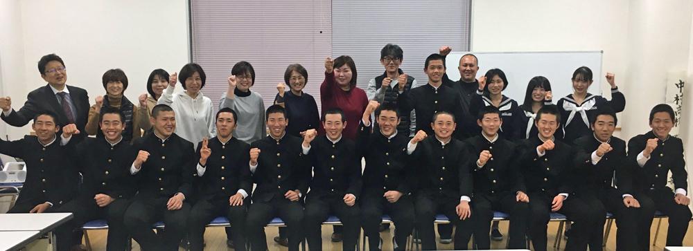中村高校メンタルトレーニング