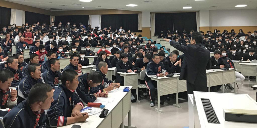 メンタルトレーニング:仙台商業高等学校