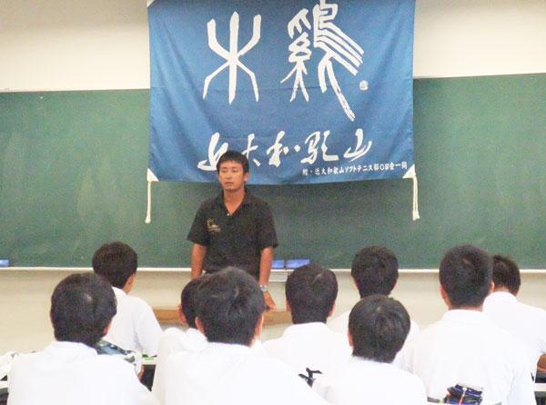 附属 中学校 和歌山 大学 近畿